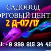Макс Умаров 2-Д-07/1У
