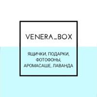 VeneraBox