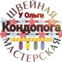 ОльгаВасильева