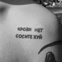 ДмитрийКаптальный
