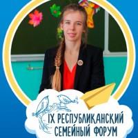 ЕкатеринаМаслова
