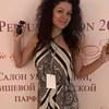 Kamilla Zotova