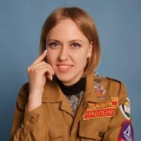 НатальяКислова
