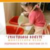 Montessori Montessori