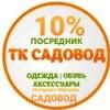 Интернет-Магазин САДОВОД АНЛ-38