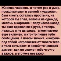 РамазанКеримов