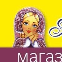 Матрёшка-КидсМагазин