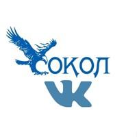 ВасилийСокольский