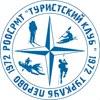 Турклуб Перово | водный туризм, сплавы, рафтинг