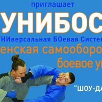 ВалерийБекетов