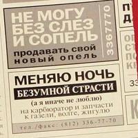 ΑндрейΑрхипов
