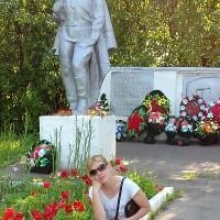 ОльгаБушкова