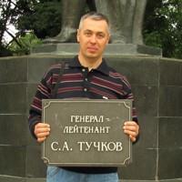 ОлегМервинский
