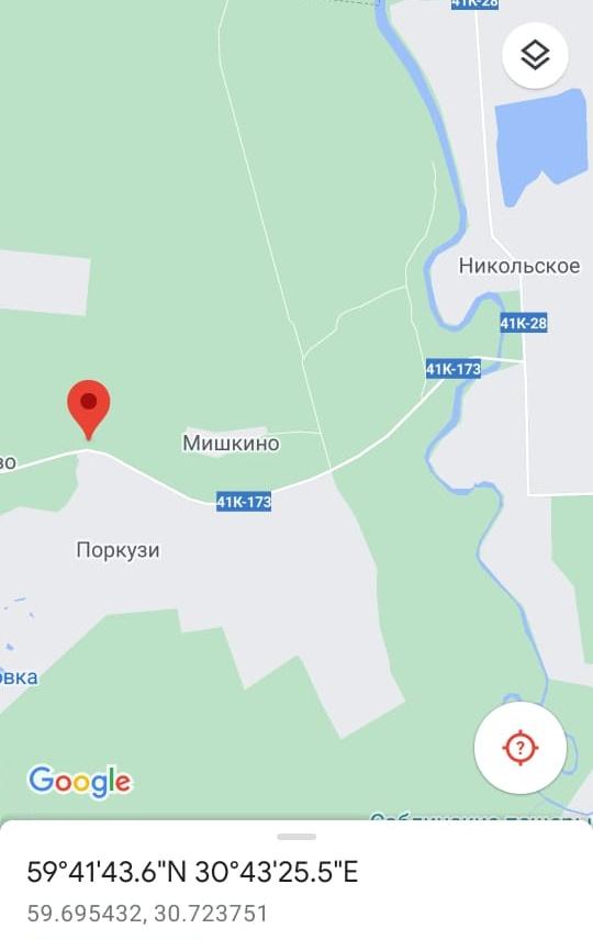 """3 февраля около 17:15 на автодороге """"Ям- Ижора - Никольское"""" между г. Никольское и пос. Красный Бор ..."""