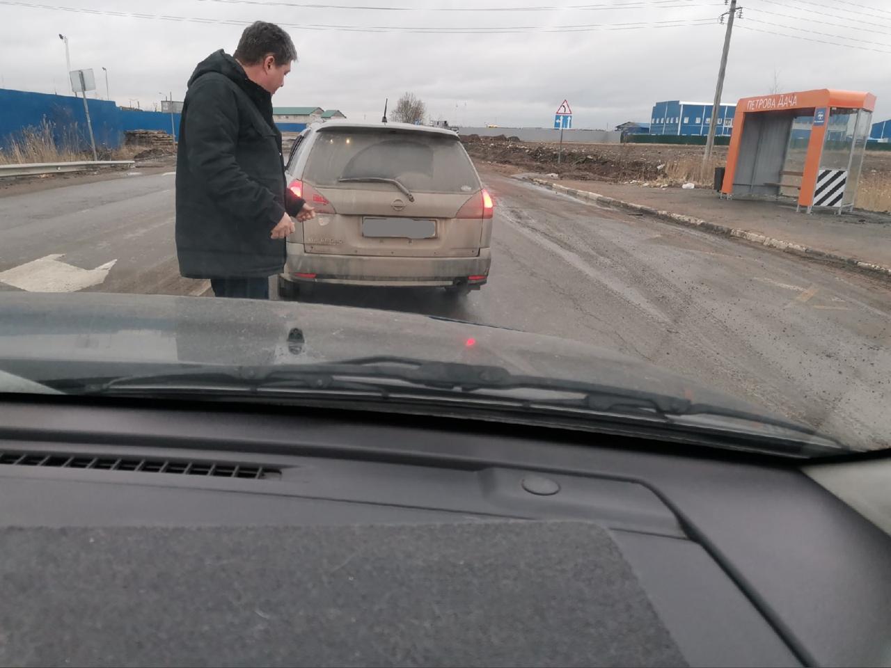 Водитель подрезавший наш автомобиль на дороге и заливший перцовым газовым балоном лицо и куртку, скр...
