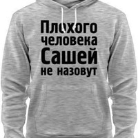 СаняМаркин