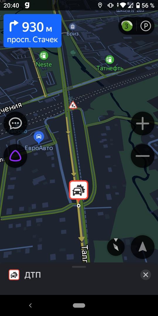 Два принципиальных водителя встретились в месте сужения на съезде с Лиговского путепровода в сторону...