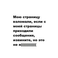 МаринаЛебедева