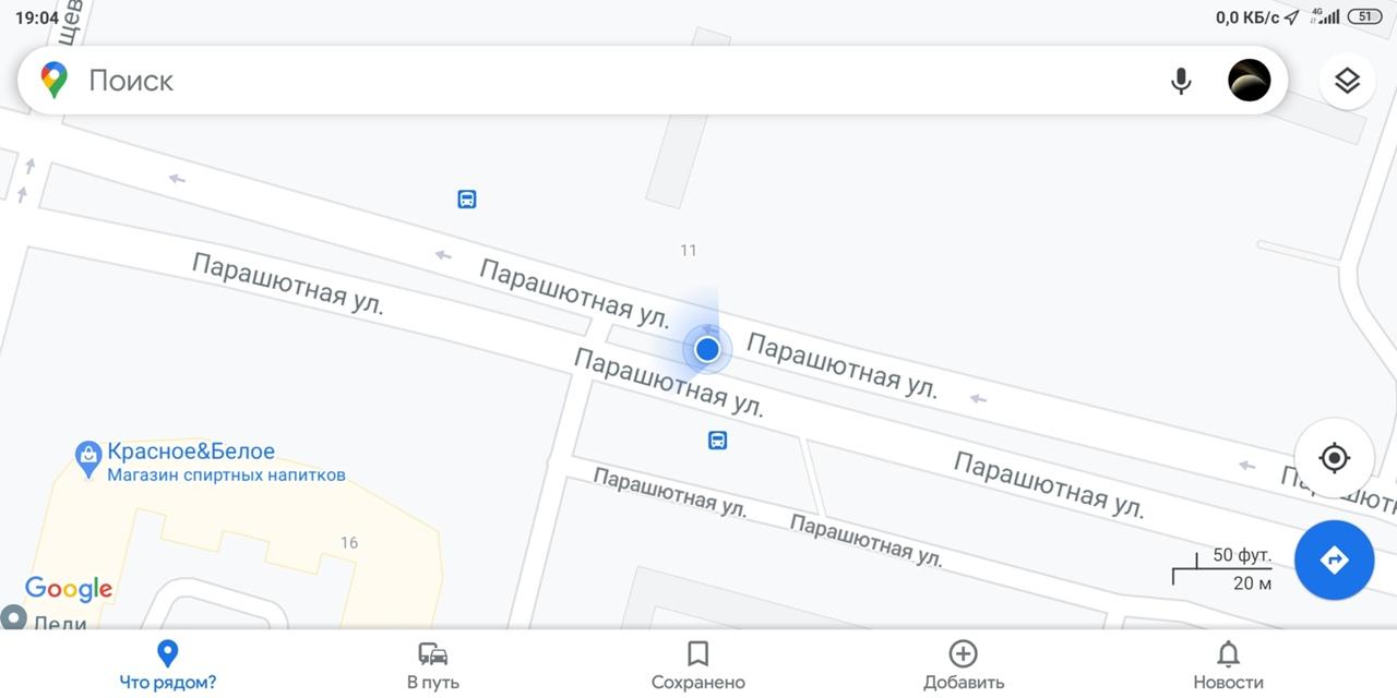 На перекрестке Байканурской ул. и Парашютной ул. Момент ДТП, предположительно, 18:55.