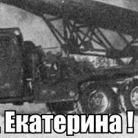 КатеринаРоманенко