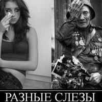 ВладикСергеев