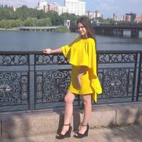 АлинаПанкаева