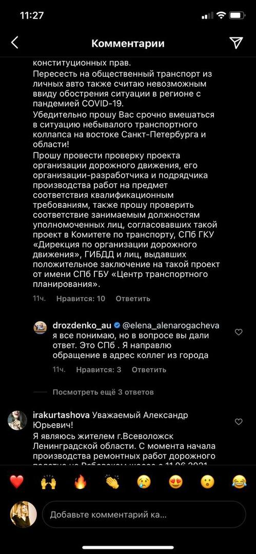 Адские пробки на Рябовском и Ириновском шоссе в сторону Всеволожска продолжаются. По лютой жаре доби...