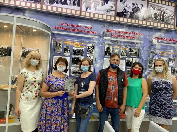 В Краеведческом музее побывали гости из Иркутска
