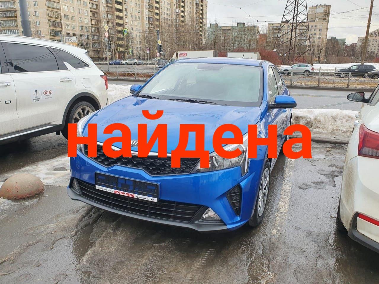 9 апреля ночью в 2.57 с Искровского проспекта был угнан автомобиль Kia Rio синего цвета 2021 года вы...