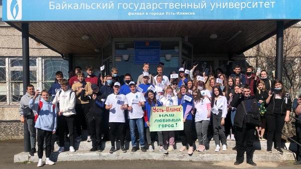 Cтуденты филиала ФГБОУ ВО «Байкальский государственный университет» в городе Усть-Илимске поддержали голосование по выбору объекта благоустройства
