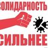 Novosibirskaya-Oblastnaya-Organiza Gosuchrezhdeniy-I-Obschestvennogo-Ob