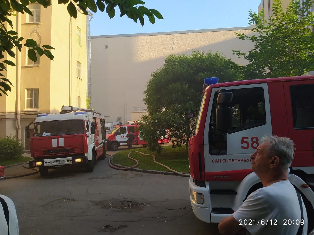 Пожар на Тамбовской