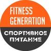 Спортивное питание Евпатория Крым