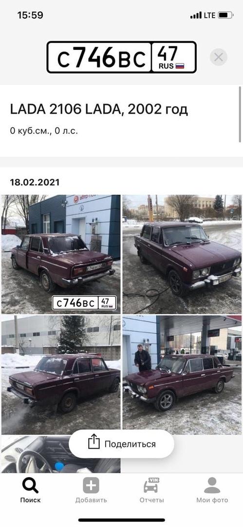 Ищу владельца машины ВАЗ 2106, который 26 апреля в 13:50 у въезда на Калининскую базу, сдавая задним...