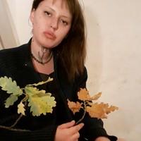 Фото натальи николаевны гончаровой пушкиной вид получил