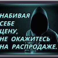 АлександрГашков