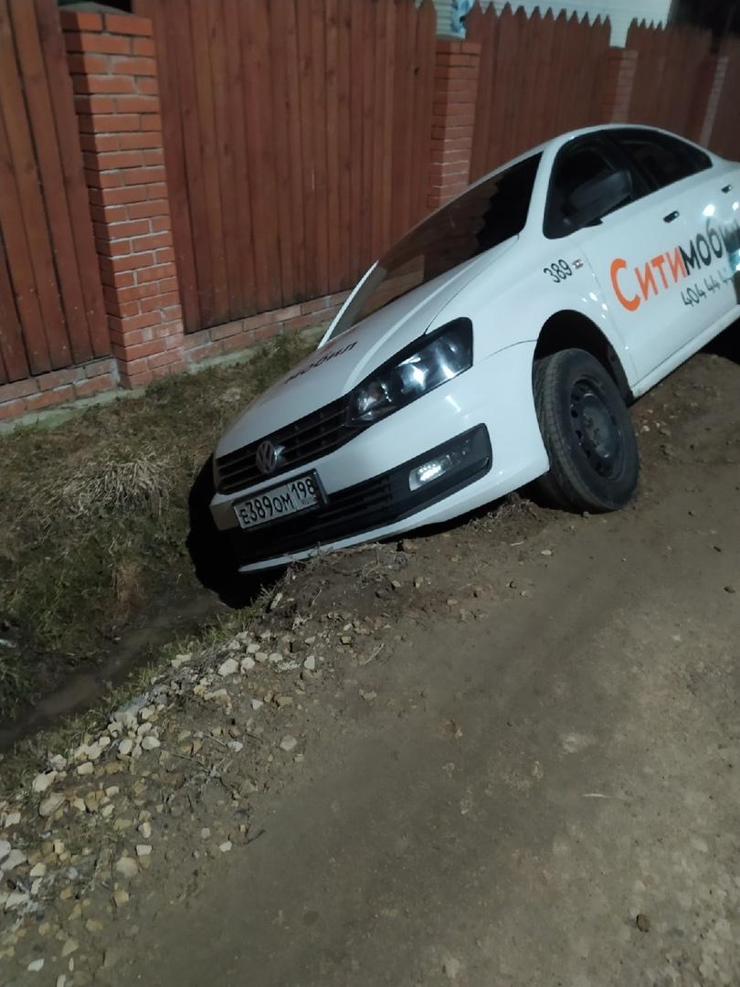 Помогите пожалуйста дернуть автомобиль Застрял в канаве в Верхней колонии 22б , под Стрельной