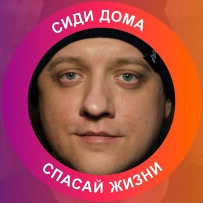 Роман Попов, Москва