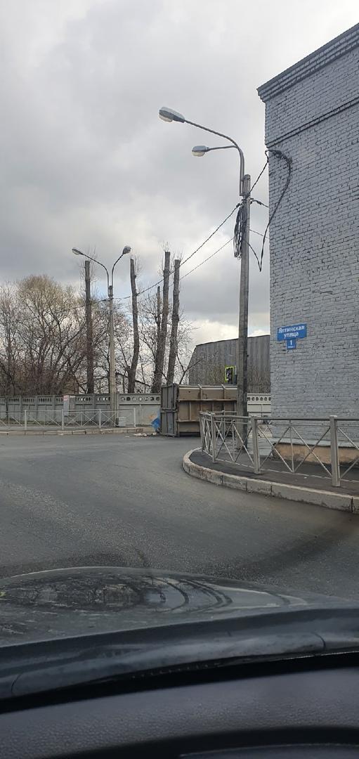 На Ялтинской улице кто-то потерял ПУХТО