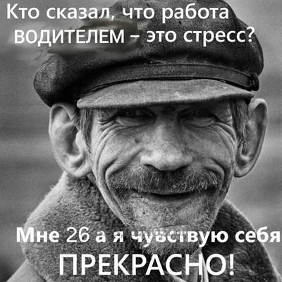 Левада Владимир, Ростов-на-Дону