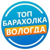 НастяРозанова