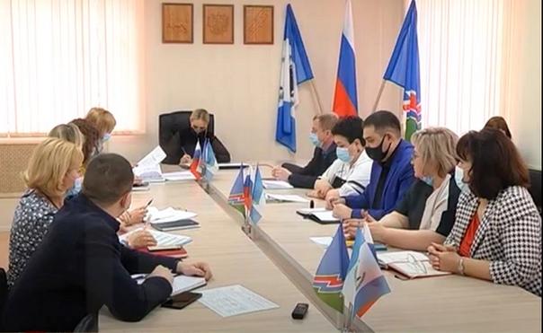 Планерное совещание Администрации города от 20 апреля 2021 года