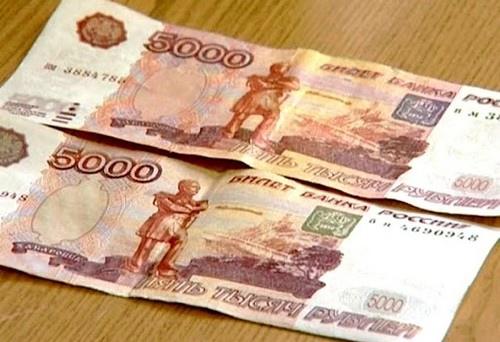 Жительница Усть-Илимска оштрафована на 10 тыс. руб. за комментарий в соцсети