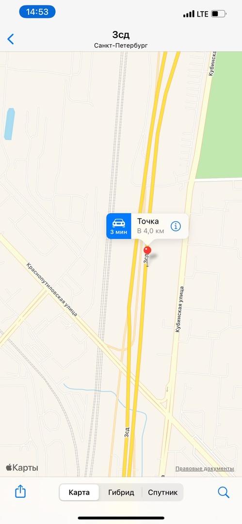Сегодня в 10.20 на ЗСД при движении от Краснопутиловской в сторону Благодатной произошло столкновени...