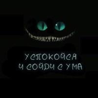 ИгорьКучко