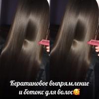 ГульнараАсяева