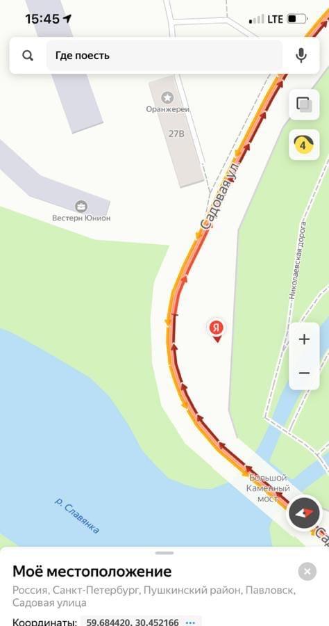 Вчера в городе Павловске на Садовой улице рядом с парком в 15:30 был совершён наезд на двух людей...