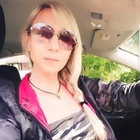 ИринаСафроненко