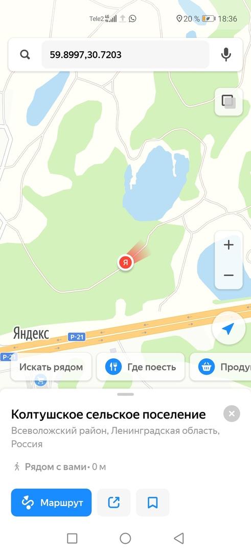 Помогите пожалуйста вытащить машину, застряли в Разметелево.