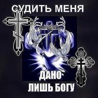 МихаилЩербаков